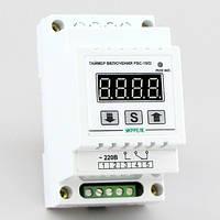 Таймер суточный цифровой на DIN-рейку (реле 16А) РВС-16/D