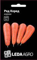 Семена моркови Ред Коред 400 сем.