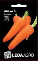 """Семена моркови Абако F1, 400 сем., ТМ """"ЛедаАгро"""""""