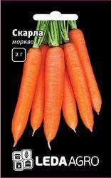 """Семена моркови Скарла, 2 гр., ТМ """"ЛедаАгро"""""""