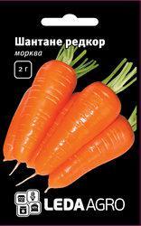"""Семена моркови Шантане РедКор, 2 гр., ТМ """"ЛедаАгро"""""""