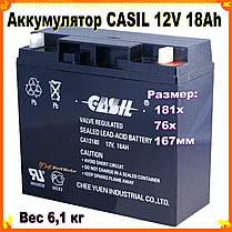 Аккумулятор тяговый CASIL 12V 18Ah (AGM)