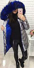 Куртка зимняя женская пуховик серебренный размер S