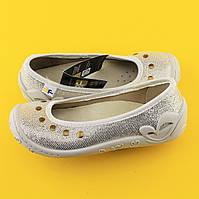 Польские тапочки на девочку с золотым отливом детская текстильная обувь тм 3 F р.26,27,29,30,31
