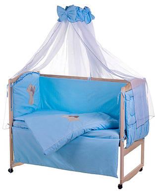 Детская постель Qvatro Ellite AE-08 апликация Голубой (мишка стоит с сердцем)