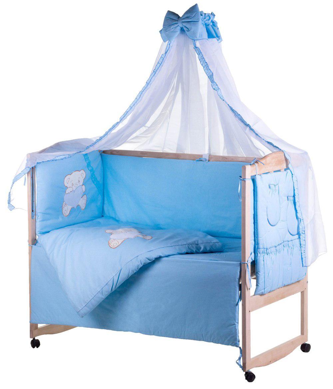 Детская постель Qvatro Ellite AE-08 аппликация  голубой (мишка сидит с голубым сердцем)