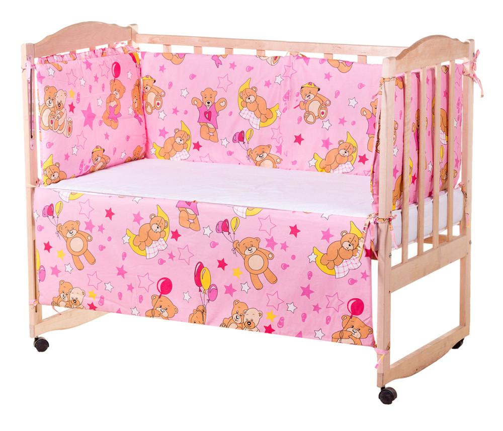 Захист у ліжечко Qvatro Gold ZG-02 розовыя (ведмедик з кульками)