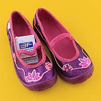 Польские тапочки на девочку детская текстильная обувь тм 3 F р.26,27,31