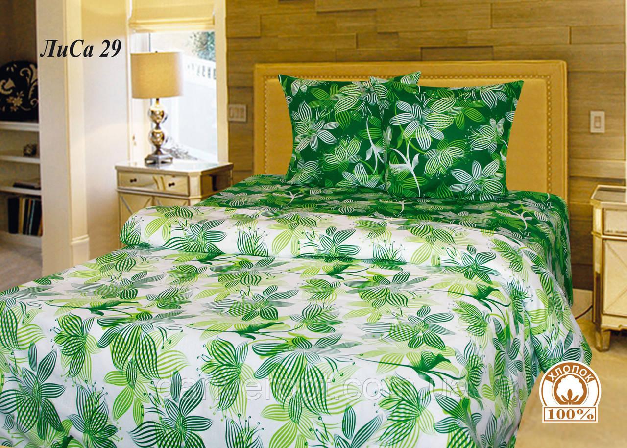 Постельное белье полуторное Растительный принт ,размер 145*215, купить оптом со склада 7км Одесса