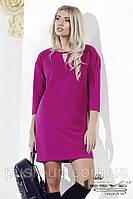 Платье розовое Леся Украинка Бобби, фото 1