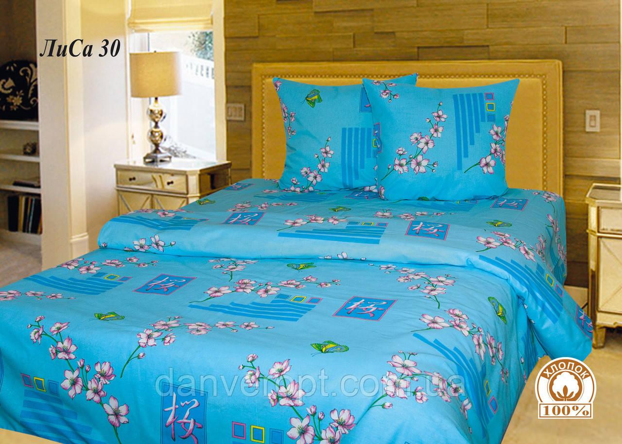 Постельное белье полуторное принт Бабочки в цветах розовое размер 145*215, купить оптом со склада 7км Одесса
