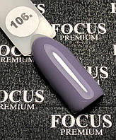 Гель-лак Focus premium № 106, 8 мл