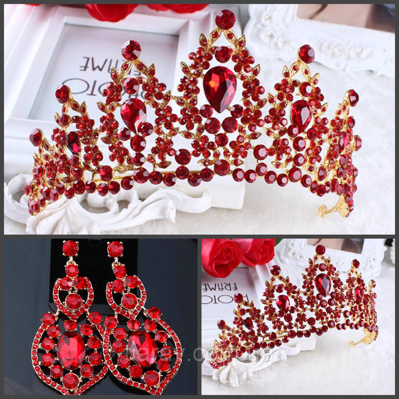 Корона і сережки РОЗАЛІЯ діадема з червоними каменями і довгі сережки біжутерія