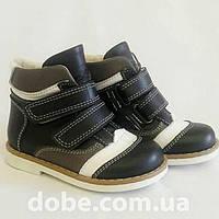 Демисезонные детские ботинки ортопедические на липучках из натуральной кожи р. 20-35