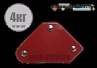 Магнитный держатель для сварки (4кг.)