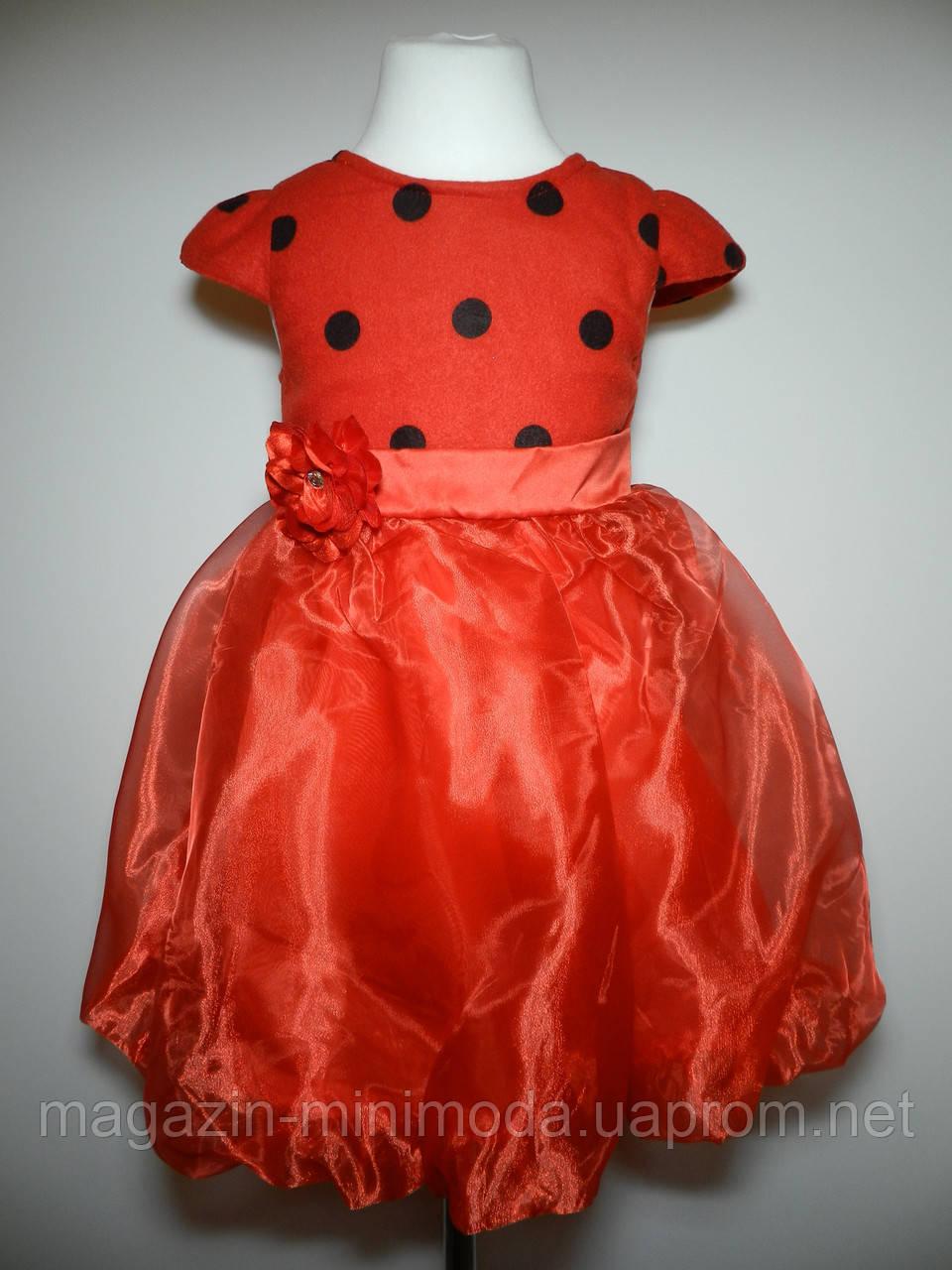 0fe7f26ffb9 Красное платье для девочки