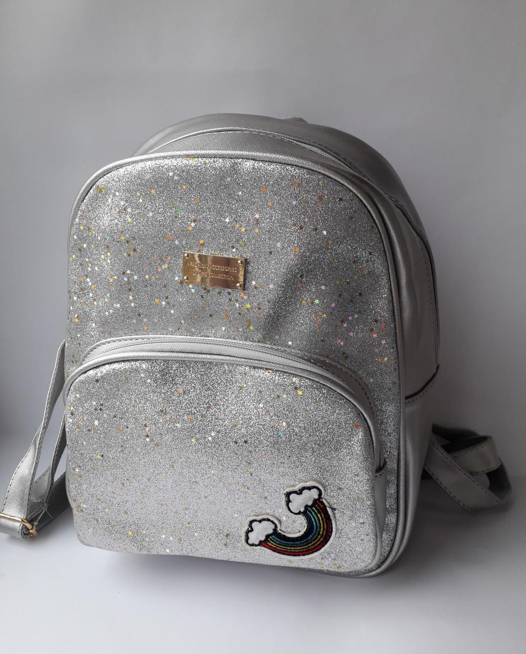 Рюкзак городской молодежный из кожзама серебристый