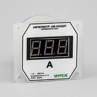 Цифровой амперметр переменного тока встраиваемый (100А) АМ-100/Щ01, фото 1