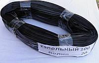 Капельная лента эмиттерная 100 м, 20 см, 1,4 л/ч капельный полив, капельное орошение