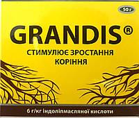 Грандис, укоренитель, 50г