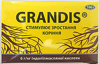 Препарат Грандис, 100г