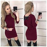"""Модное женское короткое платье по фигуре с отделкой на спине, люверсы и лента """"Leylaa"""" бордовое"""