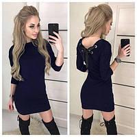 """Вечернее женское облегающее платье до середины бедра с вырезом на спине, рукав 3/4 """"Leylaa"""" темно-синее"""