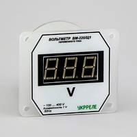 Цифровой вольтметр переменного тока встраиваемый (100-400В) ВМ-220/Щ1, фото 1