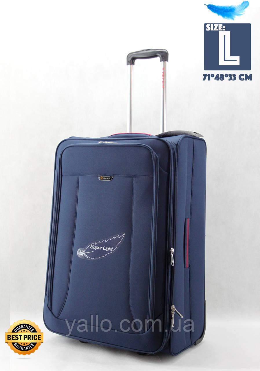 Чемодан Decent 6288 blue (Франция) на 2-х колесах.Большой,самый легкий в своем классе чемодан .Одесса