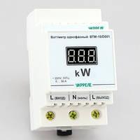 Цифровой ваттметр переменного тока на DIN-рейку (10кВт) ВТМ-10/D001, фото 1