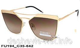 """Очки """"FURLUX""""  FU194 C35-642 58□16-142"""