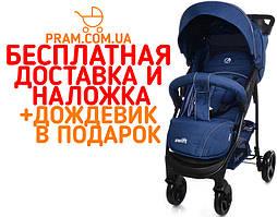 Прогулочная коляска Babycare Swift BC-11201 Len Blue Синий