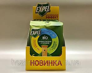EXPEL порошок 75гр, средство-активатор (биопрепарат) для септиков, выгребных ям