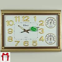Настольнные Годинник (45*31*5 см)