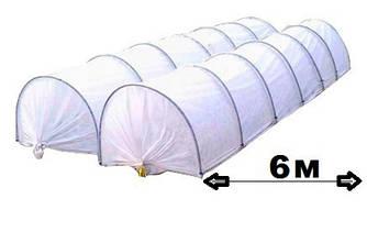 Парник Агро-Лидер из агроволокна 42 плотность 6 метров