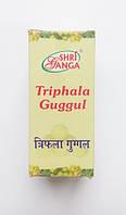 Трифала Гуггул, Шри Ганга / Trifala Guggul, Shri Ganga / 240-260tab