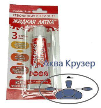 Жидкая латка - Жидкая латка для ПВХ белого цвета