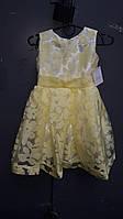 Красивое нарядное платье на девочек, фото 1