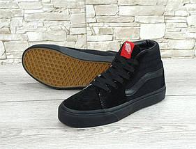 Кеды Vans Old Skool high CANVAS SK8-HI All Black (унисекс), vans old school, ванс олд скул, фото 3