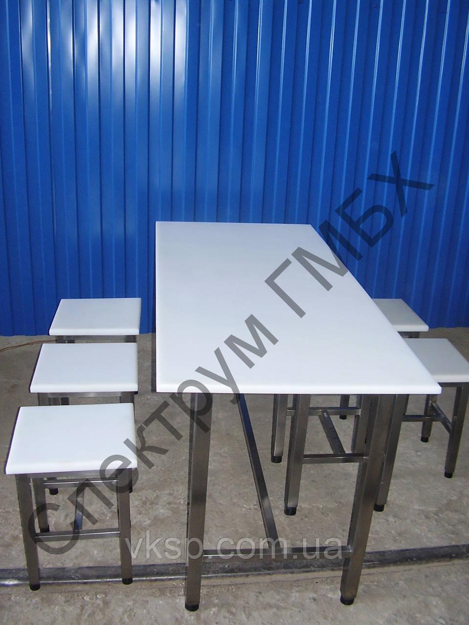 Cтол и табуретки обеденные для столовой пищевого производства