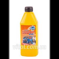 Супер уничтожитель ржавчины Океан-15 бутылка, объем 0,45 л, с триггером, автохимия для ухода за авто, автохимия для ухода за машиной