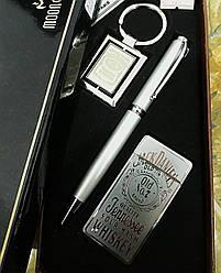 Подарочный набор 3в1 Зажигалка, Ручка, Брелок