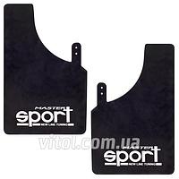 Брызговики для автомобиля 99957 Sport черный, маленький, в упаковке 2 шт, брызговики автомобильные, брызговики для Sport, комплект брызговиков