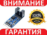 Датчик скорости вращения тахометр FC-03 Arduino