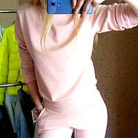 Женский спортивный костюм на весну/осень ткань трикотажL-ка розовый пудренный пудра