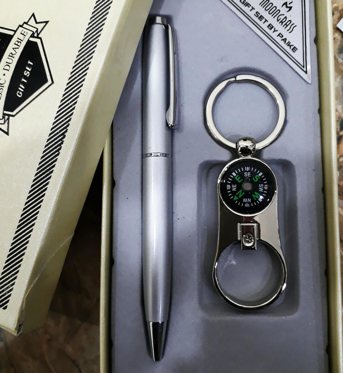 Подарочный набор Moongrass 2в1 Ручка,брелок-компас