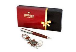 Набір подарунковий MOONGRASS з 2-х предметів - ручка, брелок