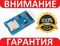 Модуль чтения записи MicroSD кардридер Arduino, фото 1