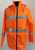 """Куртка влагостойкая """"Рефлекс"""" с капюшоном, оранжевая, фото 1"""