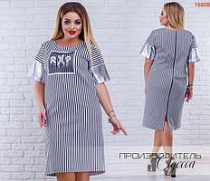 Платье женское, батал р.46-60  Производитель Одесса